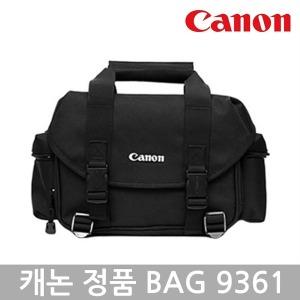 (캐논공식총판) 캐논정품 BAG 9361 최신품/빛배송