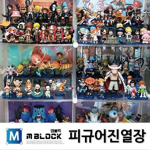 엠블럭 낱개상품 미니피규어진열장 장난감박스