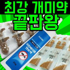 개미퇴치약 액상 과립형 개미약 개미파워 개미살충제