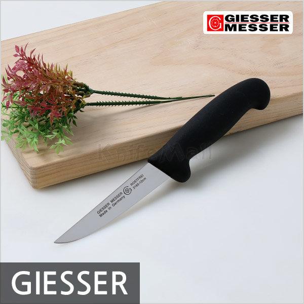독일 기셀(GISSER) 뼈칼/낚시칼/정육칼/육가공칼
