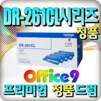 브라더 정품 드럼 DR-261CL-B DR-261CL-C HL-3150CDN