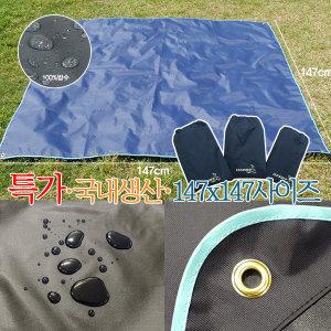 국내생산 방수돗자리 휴대용 텐트매트 돗자리 야외