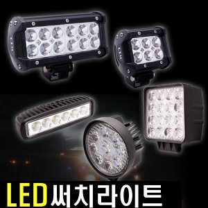 LED ��ġ ����Ʈ ���� �۾��� ��ġ �Ȱ��� �ط���