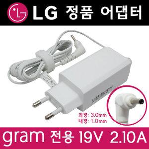 LG GRAM 그램 정품 어댑터 아답타 (40W/3.0x1.0)