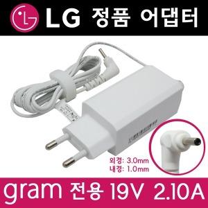 LG 그램 GRAM 정품 어댑터 19V 3mm 14Z950-GT70K 용