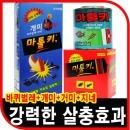 바퀴벌레약 마툴키 잡스/개미파워 바퀴벌레/500ml/도