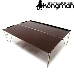 콩맨 알루미늄 백패킹테이블 캠핑테이블/미니테이블