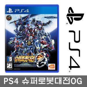 PS4 슈퍼로봇대전 OG 문드웰러즈 한글 초회특전DLC.