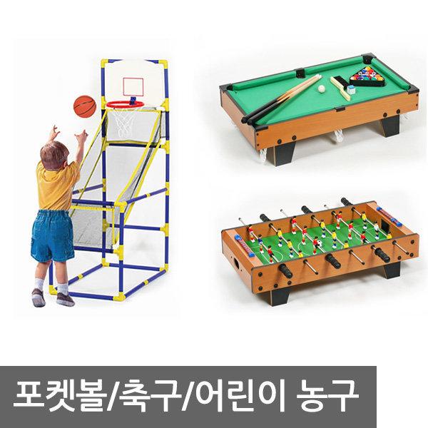 (포켓볼 축구 농구) 테이블게임기 미니게임