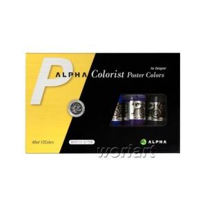 알파 컬러리스트 포스터물감 (40ml) 12색 (튜브형)