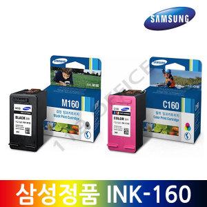 정품잉크 INK-M160 검정 INK-C160 칼라 SCX1860 1860F