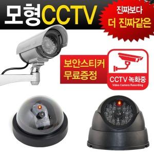 �����̿�/���� ����ī��/CCTV/���ī��/��¥/����