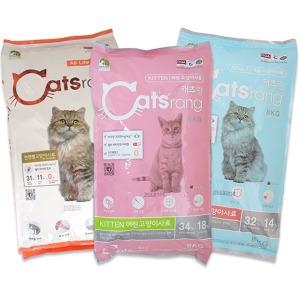 캣츠랑 고양이사료 캐츠랑 고양이간식 고양이용품