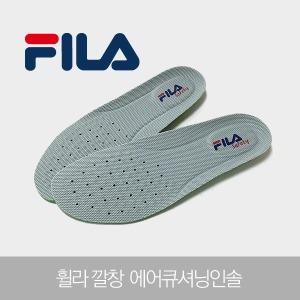 휠라  PU 신발 깔창/남여공용/인솔/에어큐셔닝
