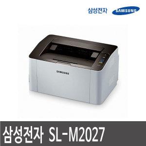 무료배송 SL-M2027 레이저프린터 삼성프린터