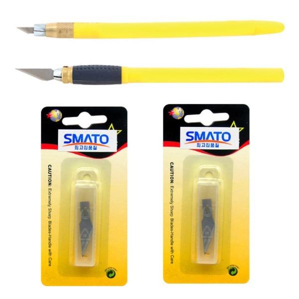 스마토 디자인용캇타칼 SMDC-04/SMDC-58 4mm 5mm 칼날