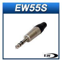 E W EW55S/폰스테레오잭/55TRS조립잭/마이크조립잭