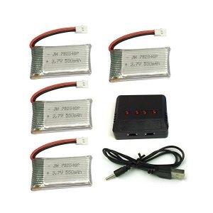 Cheerwing 3.7V 550mAh Lipo Battery (4PCS) with ...