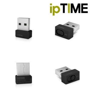 ipTIME N100mini USB 무선랜카드 와이파이 수신기