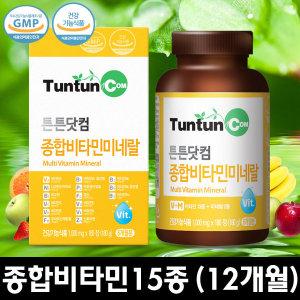 튼튼닷컴 종합비타민미네랄 (총 12개월분) 종합영양제
