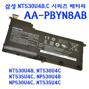 正品 삼성 NT530U4B시리즈용 노트북배터리/6120mAh