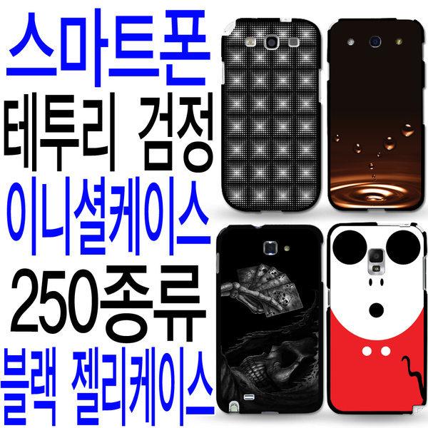 IM-A770K 베가레이서폰 전용 휴대폰케이스 (쉐드EB2)