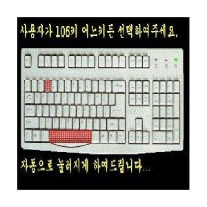 던파/연타/오디션/최신게임/오토 키보드/마우스/큐센