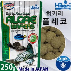 히카리 플레코 사료 250g/플래코 코리 비파 안시 먹이