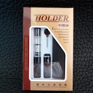 SD 담배홀드 /시가렛홀드/휴대용케이스/담배파이프