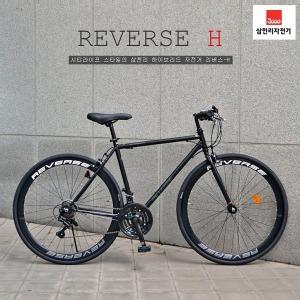 무료조립 삼천리 도시형 하이브리드 자전거 리버스H
