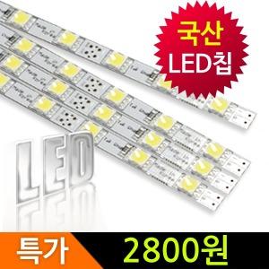 LED��/����/50cm/SMD5050Ĩ/LGĨ/LED����/PCB LEDbar
