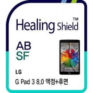 LG 지패드3 8.0 시력보호/방탄 액정 + 후면 보호필름