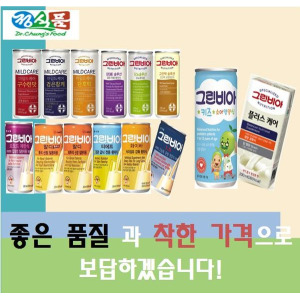 마일드케어30캔/하이프로틴/티에프/디엠/화이바중 택1
