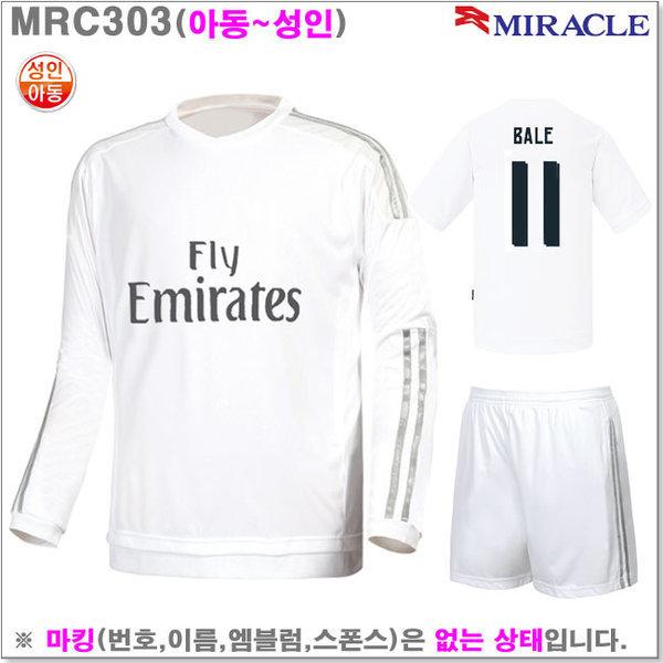 (C303레알마드) 아동~성인용유니폼세트_라인몰축구복