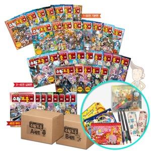 신간수학도둑67 (사은품) 서울문화사 코믹메이플스토리 수학도둑 1~67도서선택 학습만화