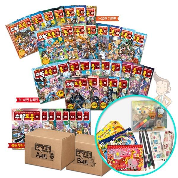 신간수학도둑73(사은품) 서울문화사 코믹메이플스토리 수학도둑 1~73도서선택 학습만화