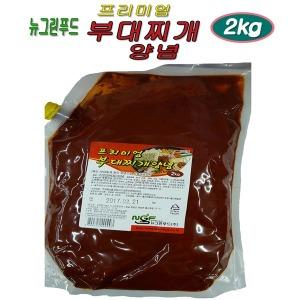 (yk식자재)부대찌개양념/2kg/양념/소스/파우치