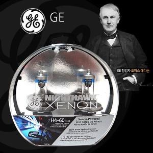 GE나이트호크 자동차 전구 전조등 그랜져 HG TG K3 K5