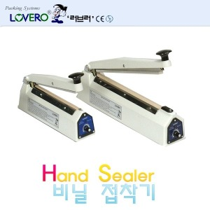 삼보테크 비닐접착기 SK-210 접착면2mm 실링기 밀봉기