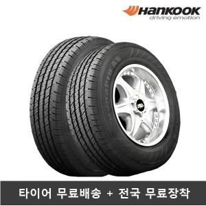 전국무료장착(cam365) 한국 스마트 (RH03) 255/65R16
