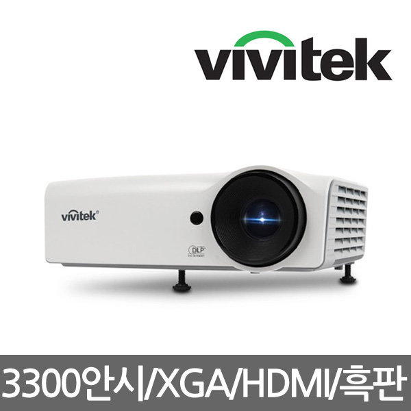 D55E/D555후속/3300안시/흑판모드/XGA/HDMI/ABC코리