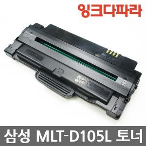 재생토너 MLT-D105L SCX-4622FK 4623FK ML-2525 1916K