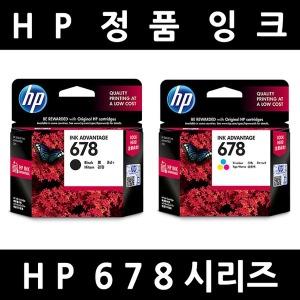 HP 정품 CZ107/108-678잉크 1015/2545/2645/3515/3545