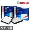 보쉬 에어컨/히터필터/에어컨필터/자동차용품/항균