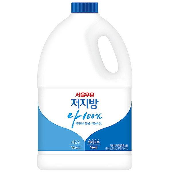 서울_저지방우유_2.3L