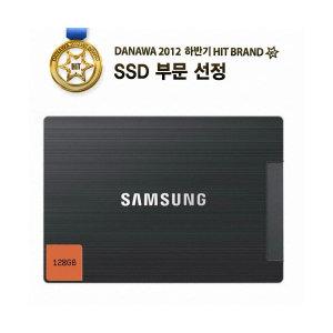 무상1달 삼성전자 830 Series 128GB 중고