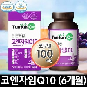 튼튼닷컴 코엔자임 Q10 (6개월분) 큐텐 큐10 코큐텐