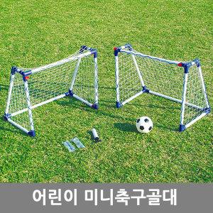 프로맥스 미니 축구골대 8219 조립식 학교 유아 체육