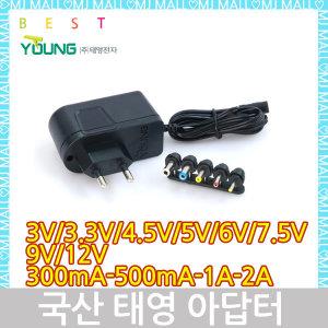 태영아답터 3V/3.3V/4.5V/5V/6V/7.5V/9V/12V/300mA-2A