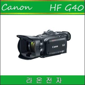 (라온) 캐논 VIXIA HF G40 (정품/새상품/G30신형)